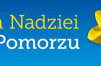 PN2017-logo